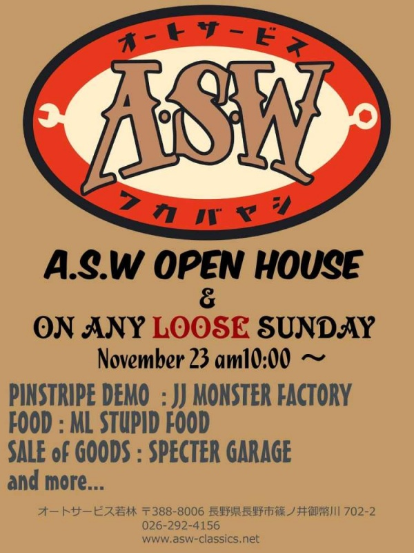 aswopenhouse